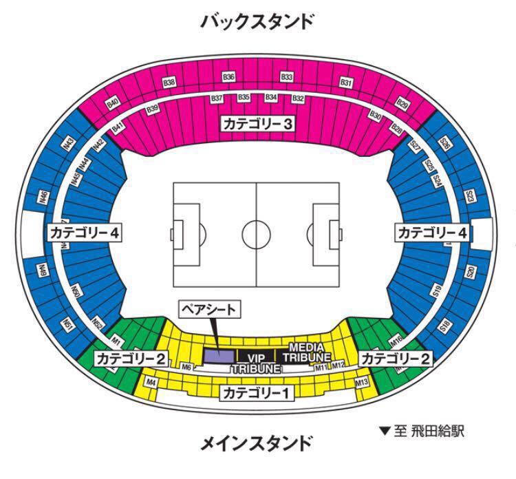 セブンイレブン発券 カテ3 日本代表vs韓国代表 12/16 サッカー EAFF E-1 東アジア選手権 ペア