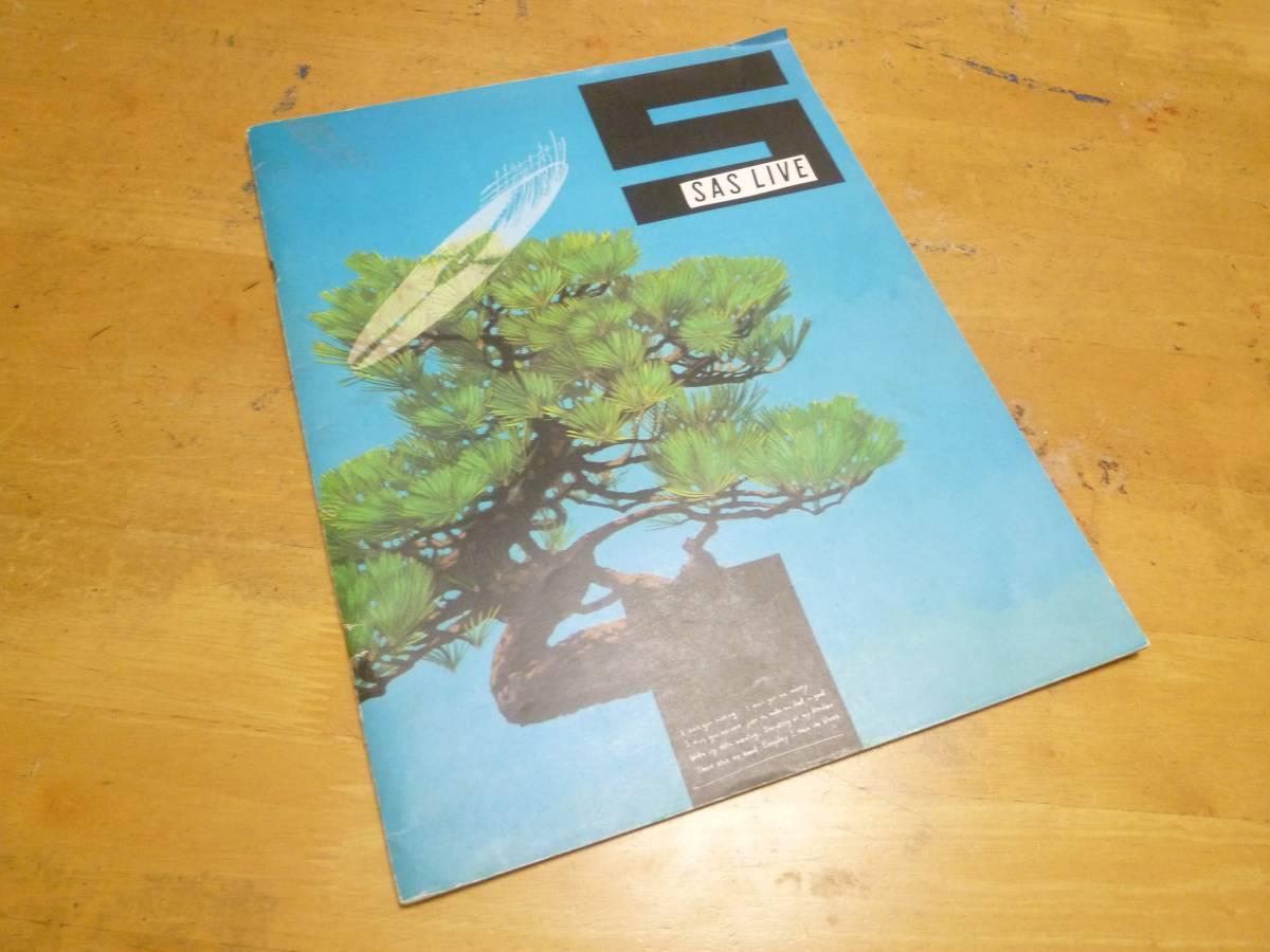 サザンオールスターズ SAS LIVE 1984 パンフ