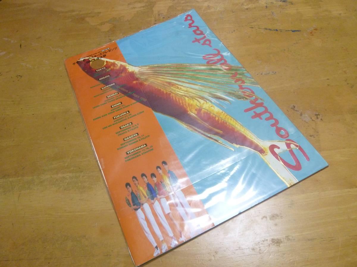 サザンオールスターズ 1988 大復活祭 パンフ