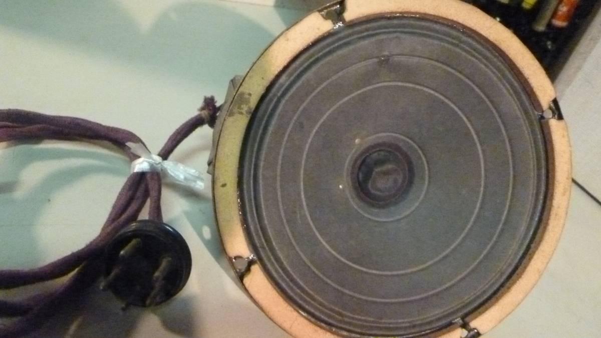 真空管ラジオ 5球スーパー メーカー不明 ジャンク_画像9