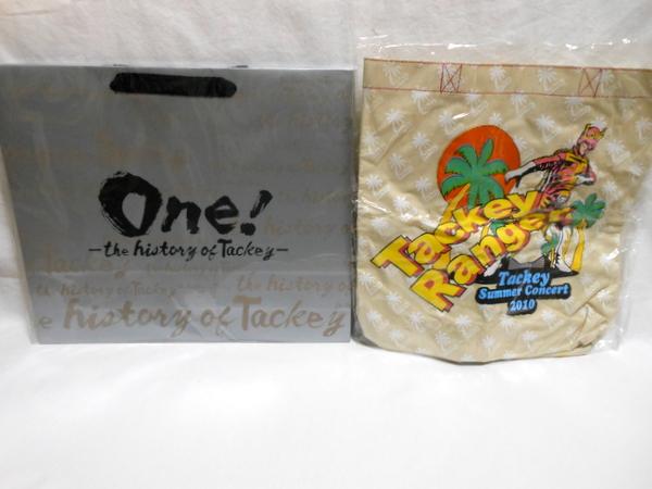【即決】 滝沢秀明 ONE! history of Tackey 手提げバッグ タッキー&翼 サマーコンサート 2010 トートバッグ