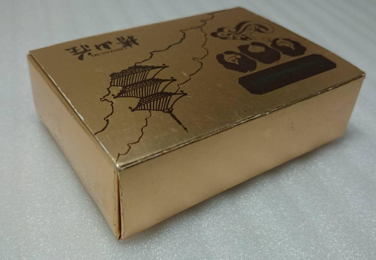 キャンディーズ ファンの集い?椿山荘フルーツケーキ空箱 と アイドルハウスのマッチ3個_画像5