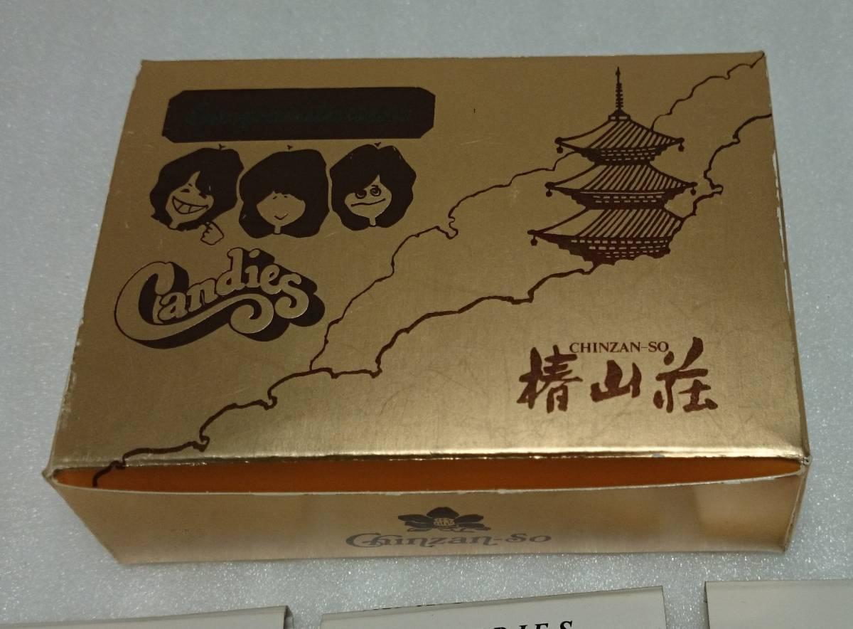 キャンディーズ ファンの集い?椿山荘フルーツケーキ空箱 と アイドルハウスのマッチ3個_画像2