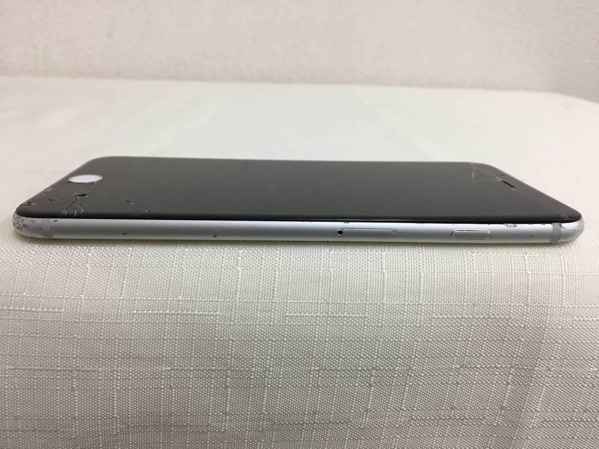 ジャンク softbank Apple iPhone 6plus 型番A1524 動作してますが液晶割れ 判定〇_画像5