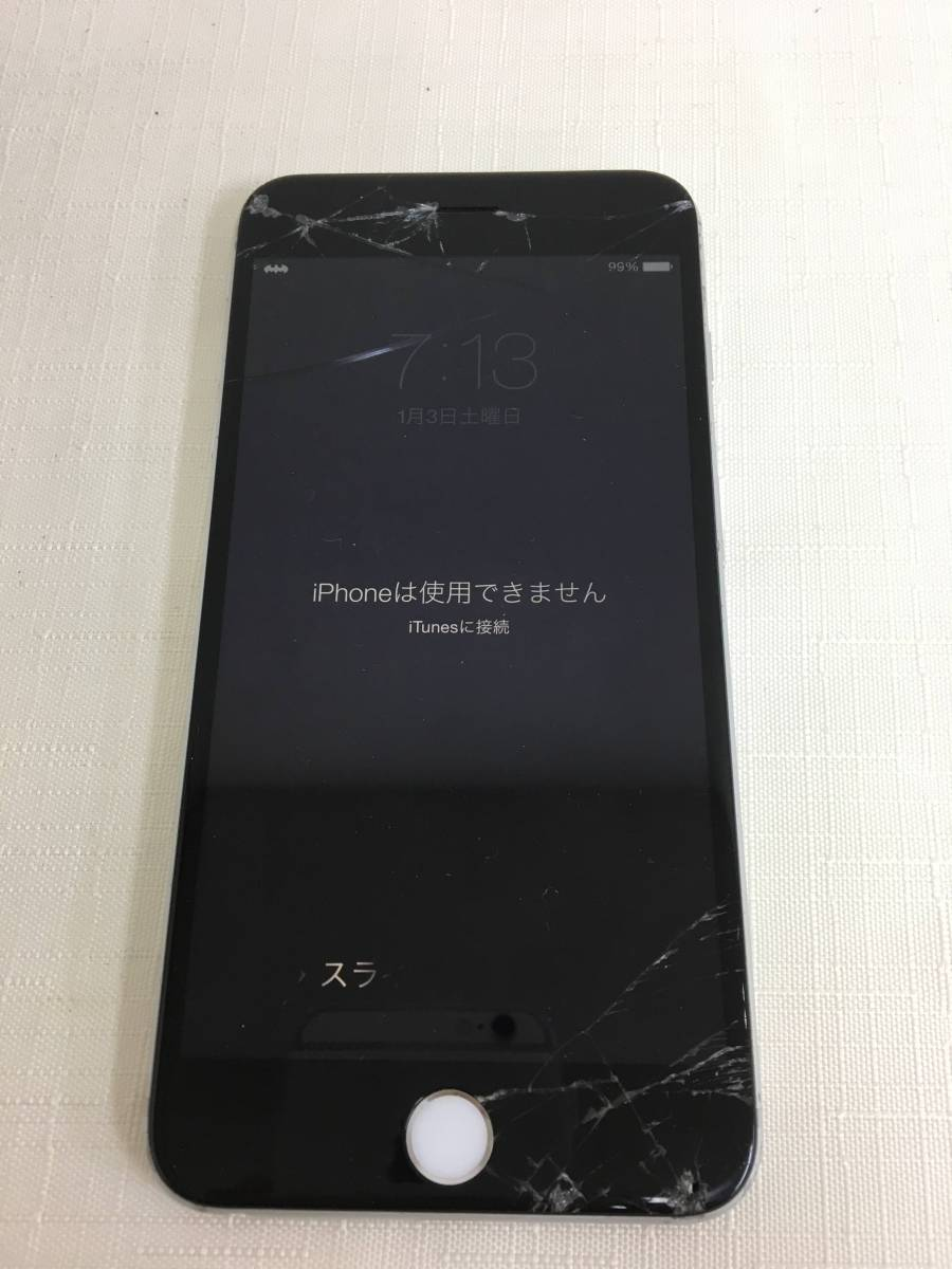 ジャンク softbank Apple iPhone 6plus 型番A1524 動作してますが液晶割れ 判定〇