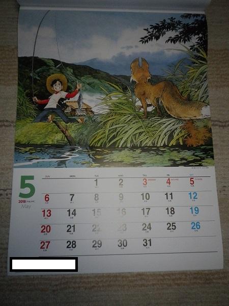2018年 矢口高雄 オリジナルカレンダー 釣りキチ三平_画像3