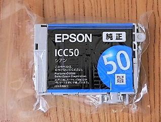 即決*ICC50 シアン IC6CL50バラ*Epson純正インクカートリッジ 新品 ep-705a ep-704a ep-703a ep-702a ep-804a ep-803aw ep-802a ep-4004