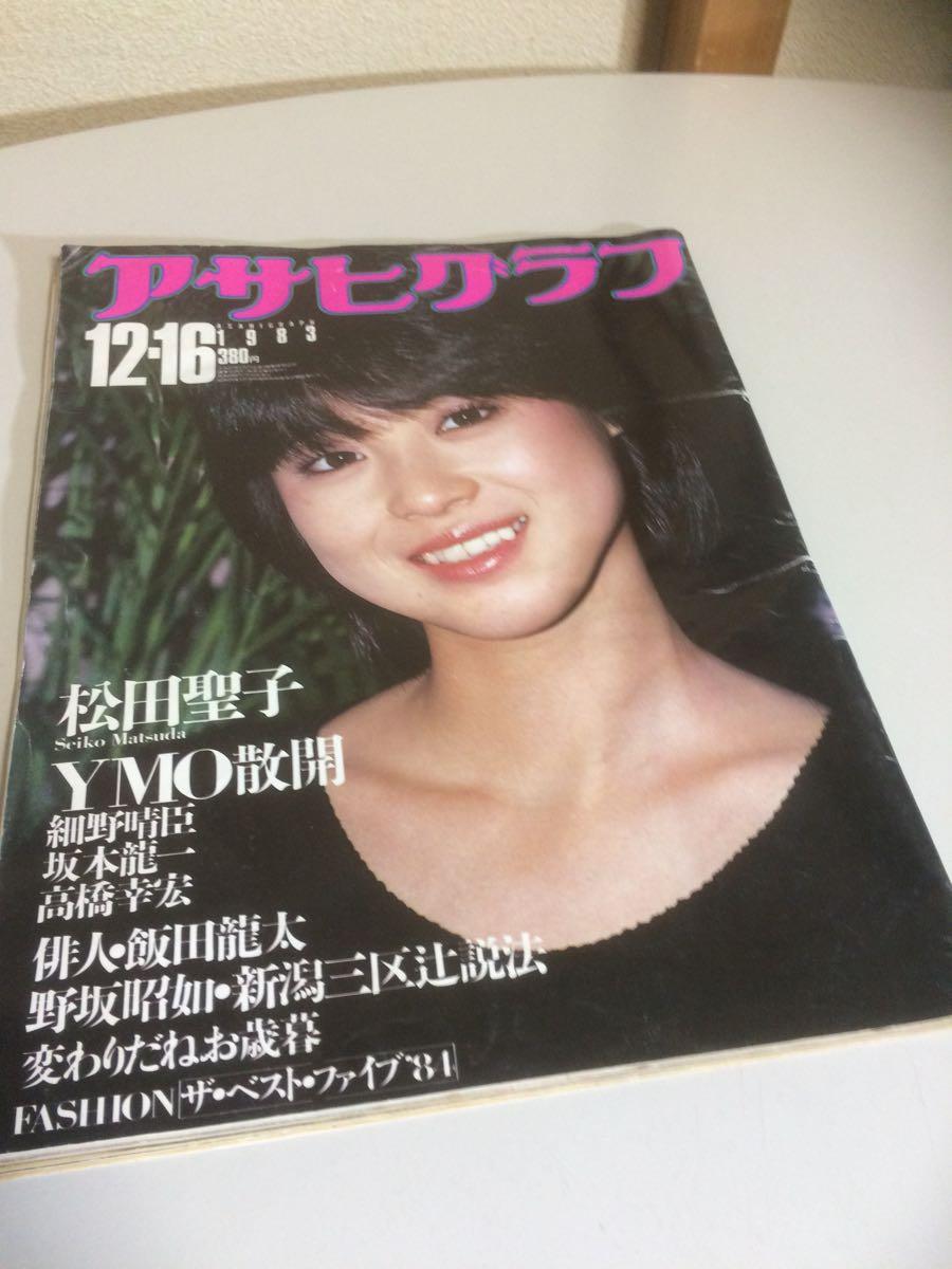 松田聖子さんの画像その8