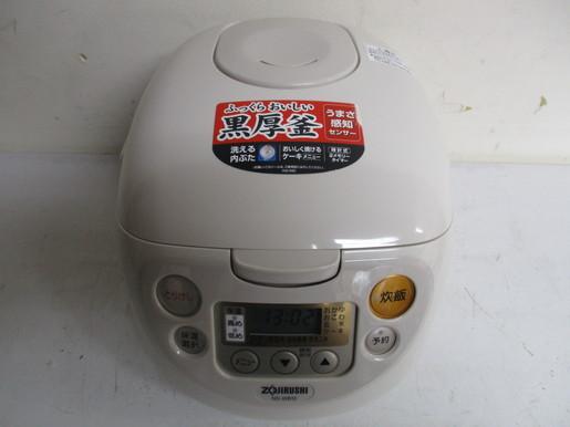 【消費税なし・美中古品】NS-WB10/象印/ZOJIRUSHI/炊飯器/マイコン式/5.5合/15年製_画像2