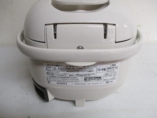 【消費税なし・美中古品】NS-WB10/象印/ZOJIRUSHI/炊飯器/マイコン式/5.5合/15年製_画像8