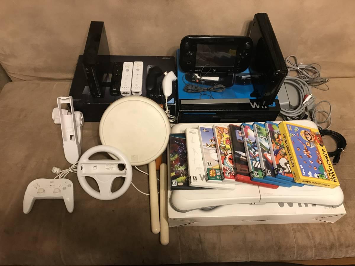 任天堂Wii Uプレミアムセット(32G)、Wii Uソフト5本(スプラトゥーン マリオカート等),Wiiソフト3本、周辺機器多数、オマケでwii。