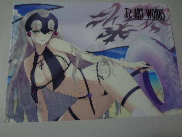 Fate/Grand Order クリアファイル ジャンヌダルク ジャンヌ・オルタ 邪ンヌ 水着 アヴェンジャー T2 ART WORKS Tony FGO コミケ C92