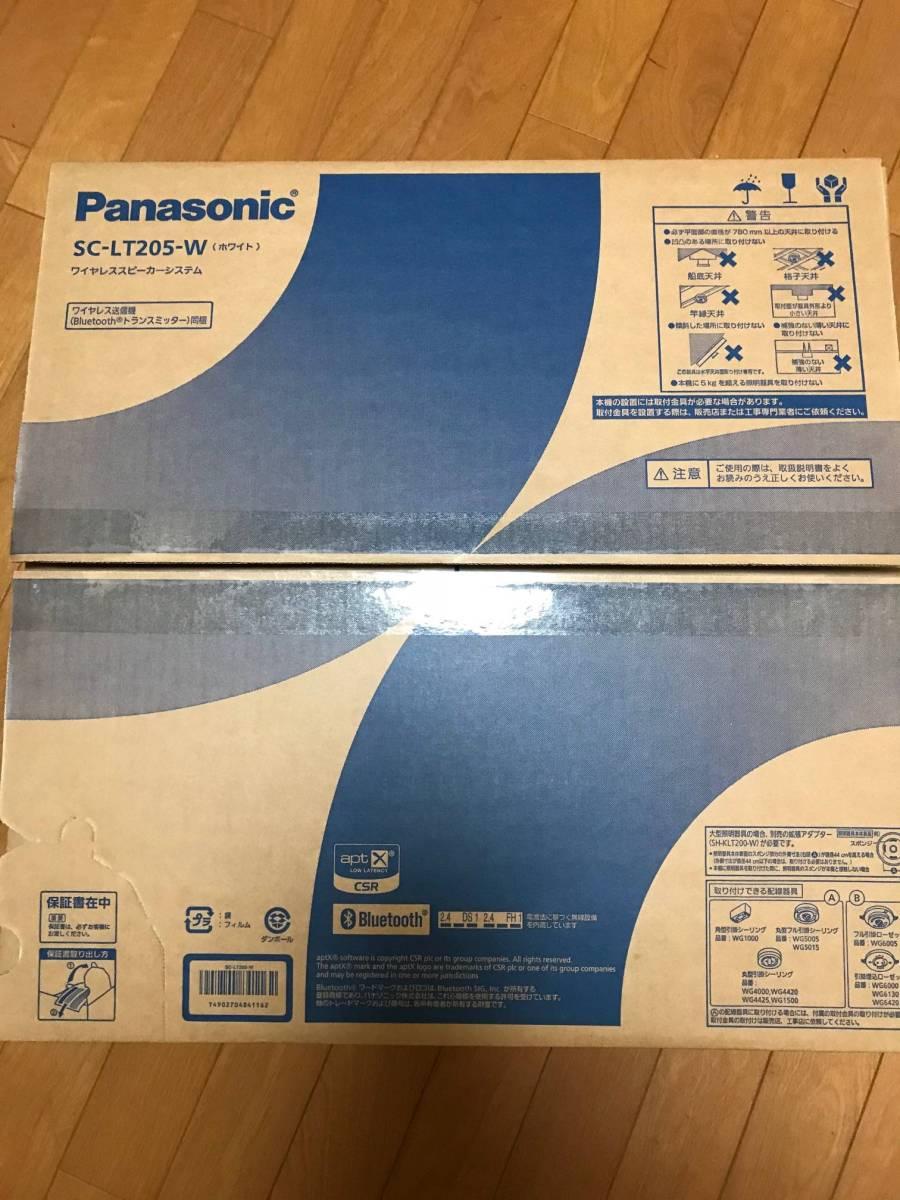 パナソニック 天井に取り付けるBluetoothシーリングスピーカー SC-LT205  新品未使用(開封済)