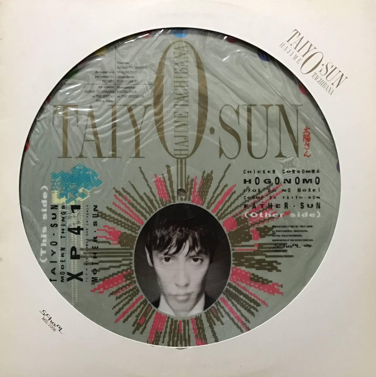 LP] Tachibana Hajime - Taiyo Sun (Japanese New Wave
