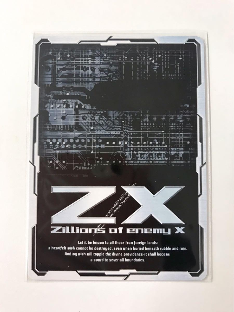 白の竜の巫女ニノ E09-069 IGR シークレット ゼクス Z/X サマドラ サマ・ドラ 即スリーブ 美品_画像2