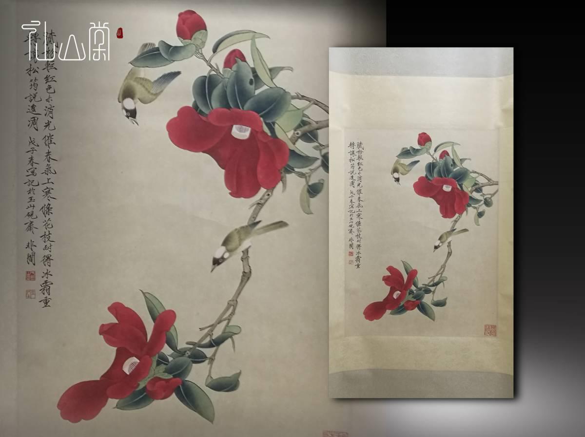 【17TJ120145】中国美術 手巻き画絵巻『花鳥』立軸 精品軸