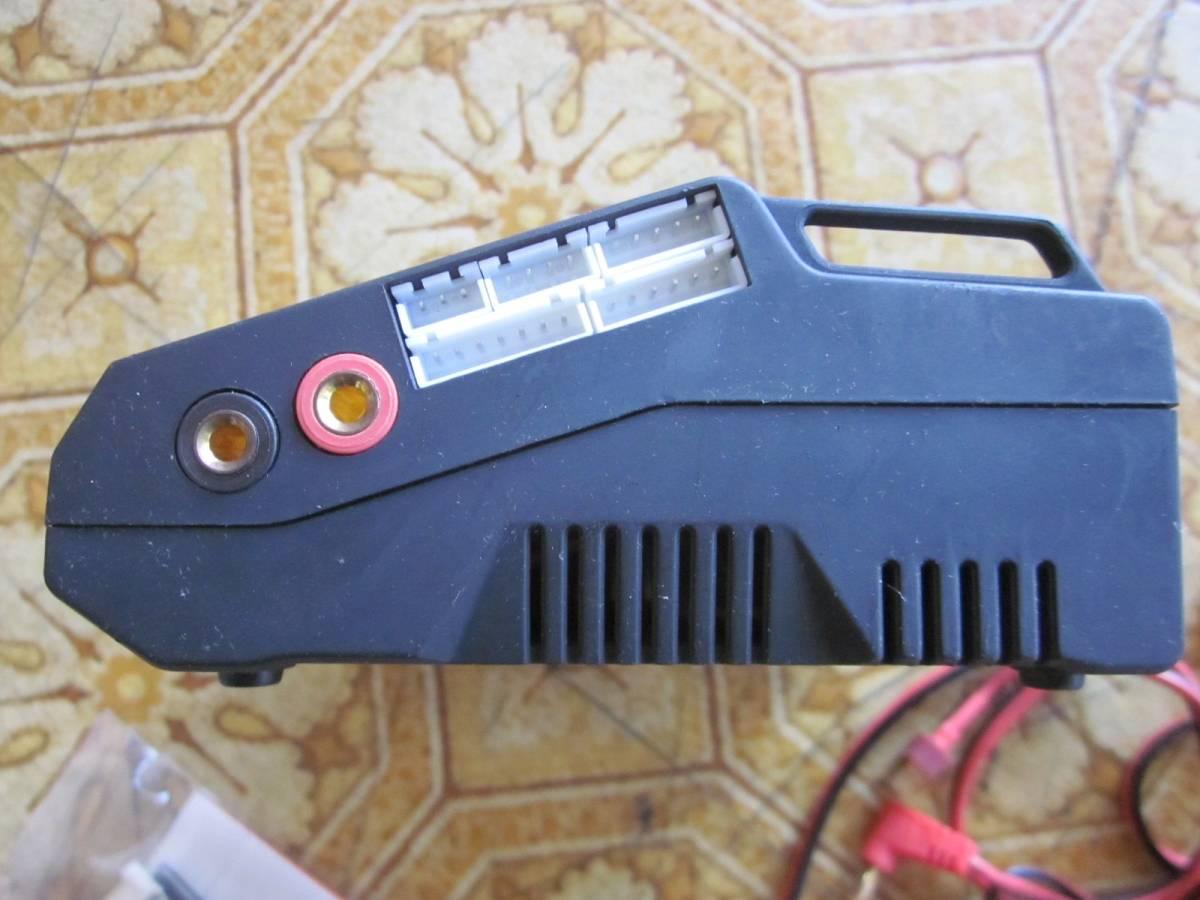 同梱不可セキド・パーフェクトネオ充電器中古ジャンク扱い_画像3
