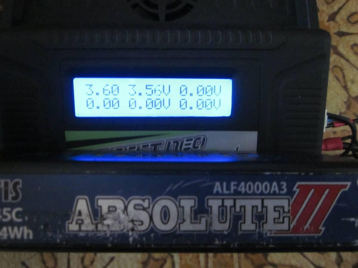 同梱不可セキド・パーフェクトネオ充電器中古ジャンク扱い_画像10
