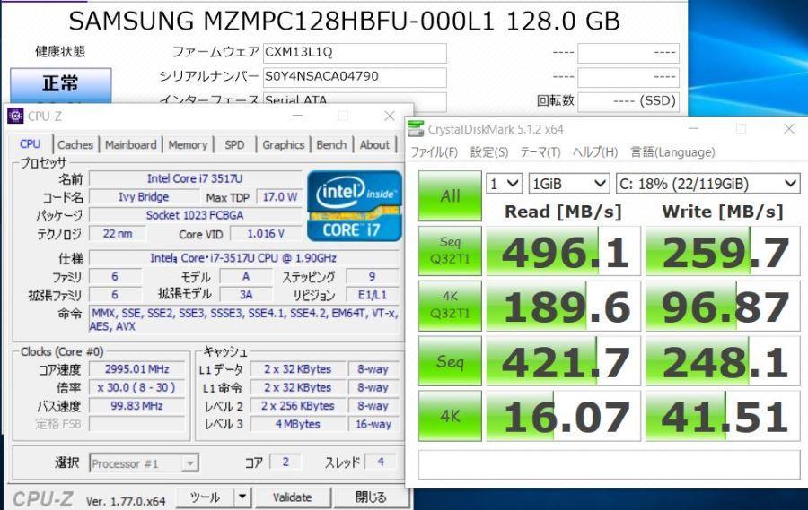 超薄超軽 重さ875g 良品 13.3型 NEC VK19SG-F Win10 64 Pro/三世代Core i7/4GB/SSD 128G/無線/Kingsoft Office 2016 税無 中古PC_画像3