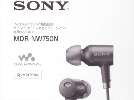 ◆ソニー◆MDR-NW750N◆ノイズキャンセリング◆ハイレゾ・オーディオ対応ウォークマン専用ヘッドホン◆ブラック