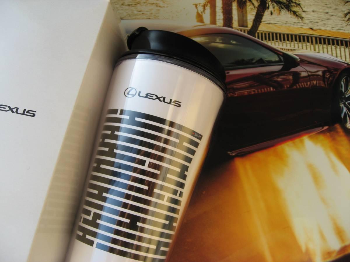送料無料新品代引可即決《レクサス純正非売品日本製高級タンブラー白黒260ml水筒LX570限定品NX保冷LFA保温LC500h箱付LS500エグゼクティブRC