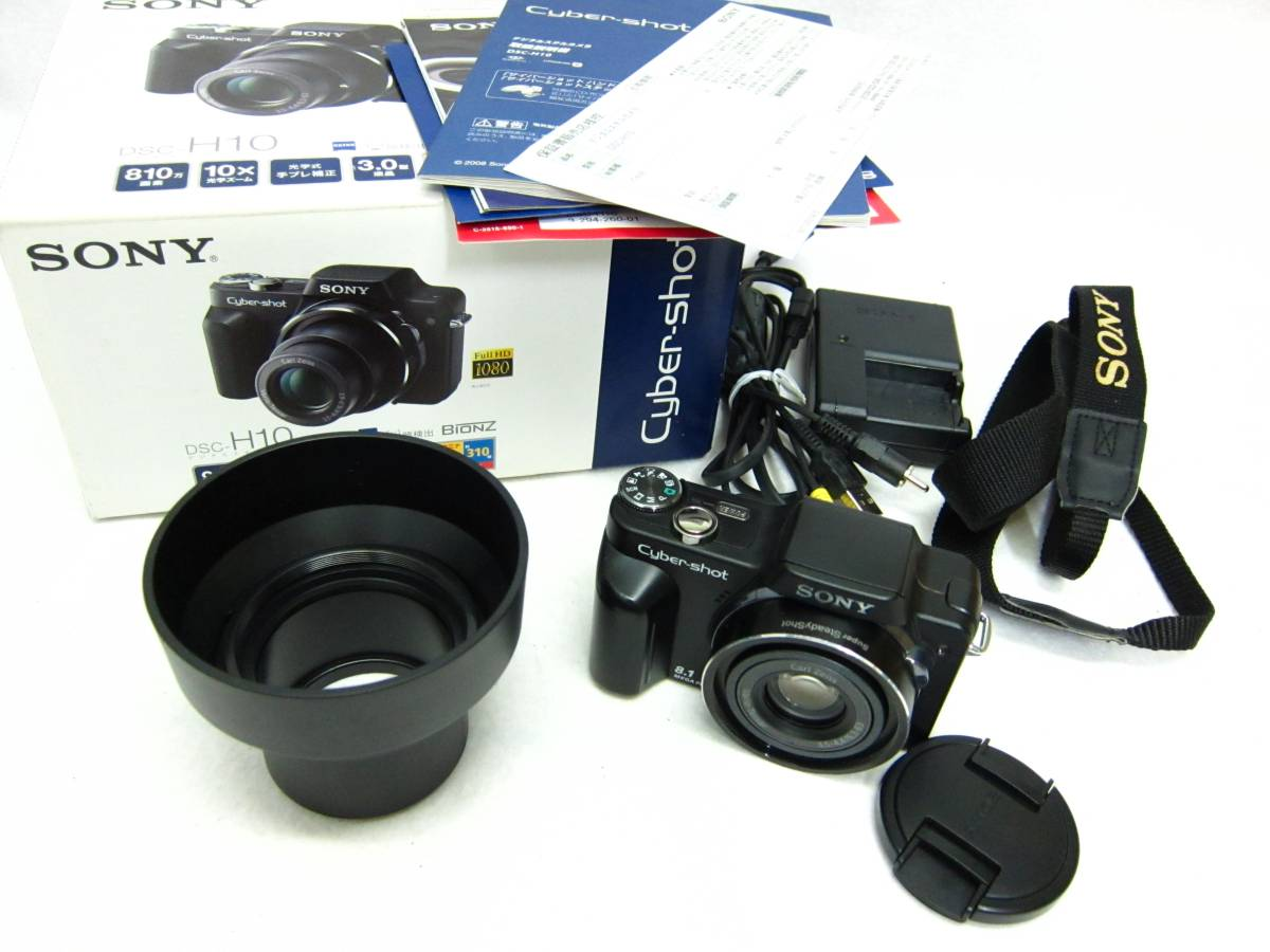 SONY ソニー Cyber-shot DSC-H10  サイバーショット