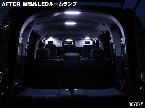 80 エスクァイア 前期 LEDルームランプ 超高輝度 SMD152連 ホワイト 5ピース ESQUIRE ルーム球 フロント/センター/バニティー _画像7