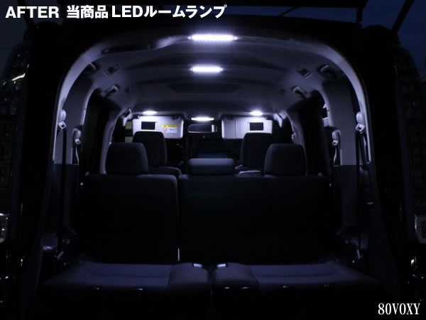80 ノア 前期 LEDルームランプ 超高輝度 SMD152連 ホワイト 5ピース NOAH ルーム球 フロント/ミドル/リア/バニティー _画像9
