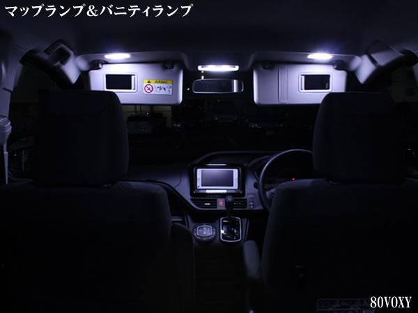 80 ノア 前期 LEDルームランプ 超高輝度 SMD152連 ホワイト 5ピース NOAH ルーム球 フロント/ミドル/リア/バニティー _画像7