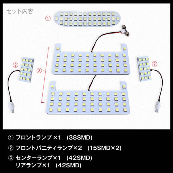 80 ノア 前期 LEDルームランプ 超高輝度 SMD152連 ホワイト 5ピース NOAH ルーム球 フロント/ミドル/リア/バニティー _画像3