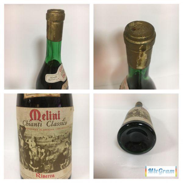 Melini Chianti Classico Riserva 1967 メリーニ キャンティ・クラッシコ リゼルヴァ1967 赤ワイン イタリア 未開栓 古酒 720ml ★fah 6352_画像3