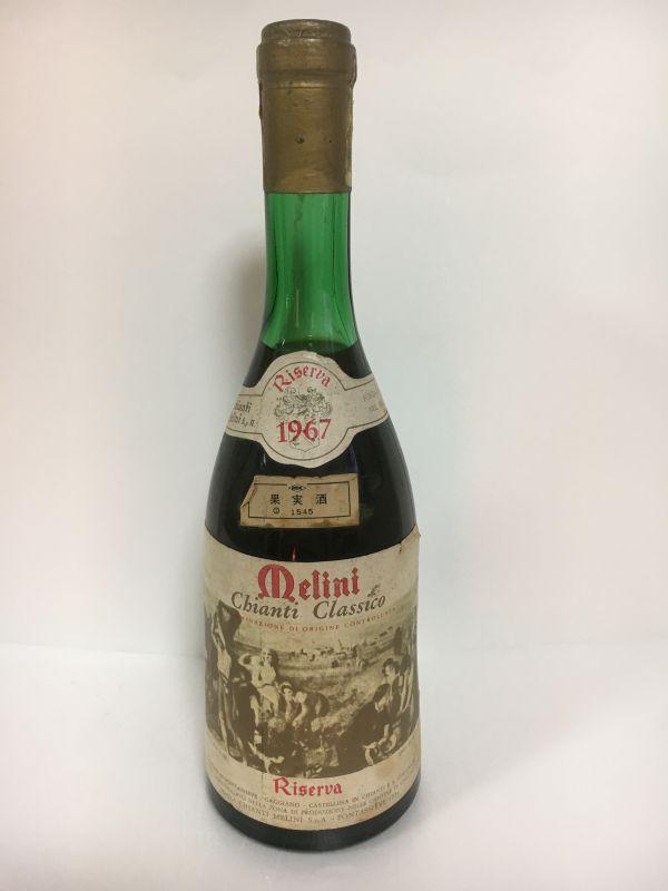 Melini Chianti Classico Riserva 1967 メリーニ キャンティ・クラッシコ リゼルヴァ1967 赤ワイン イタリア 未開栓 古酒 720ml ★fah 6352