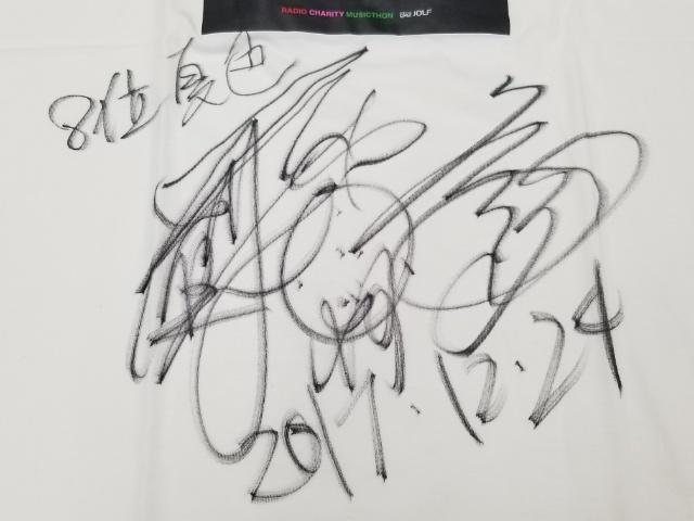 [チャリティ]ゆずさん直筆サイン入りミュージックソンTシャツ(8位夏色) rfp1126