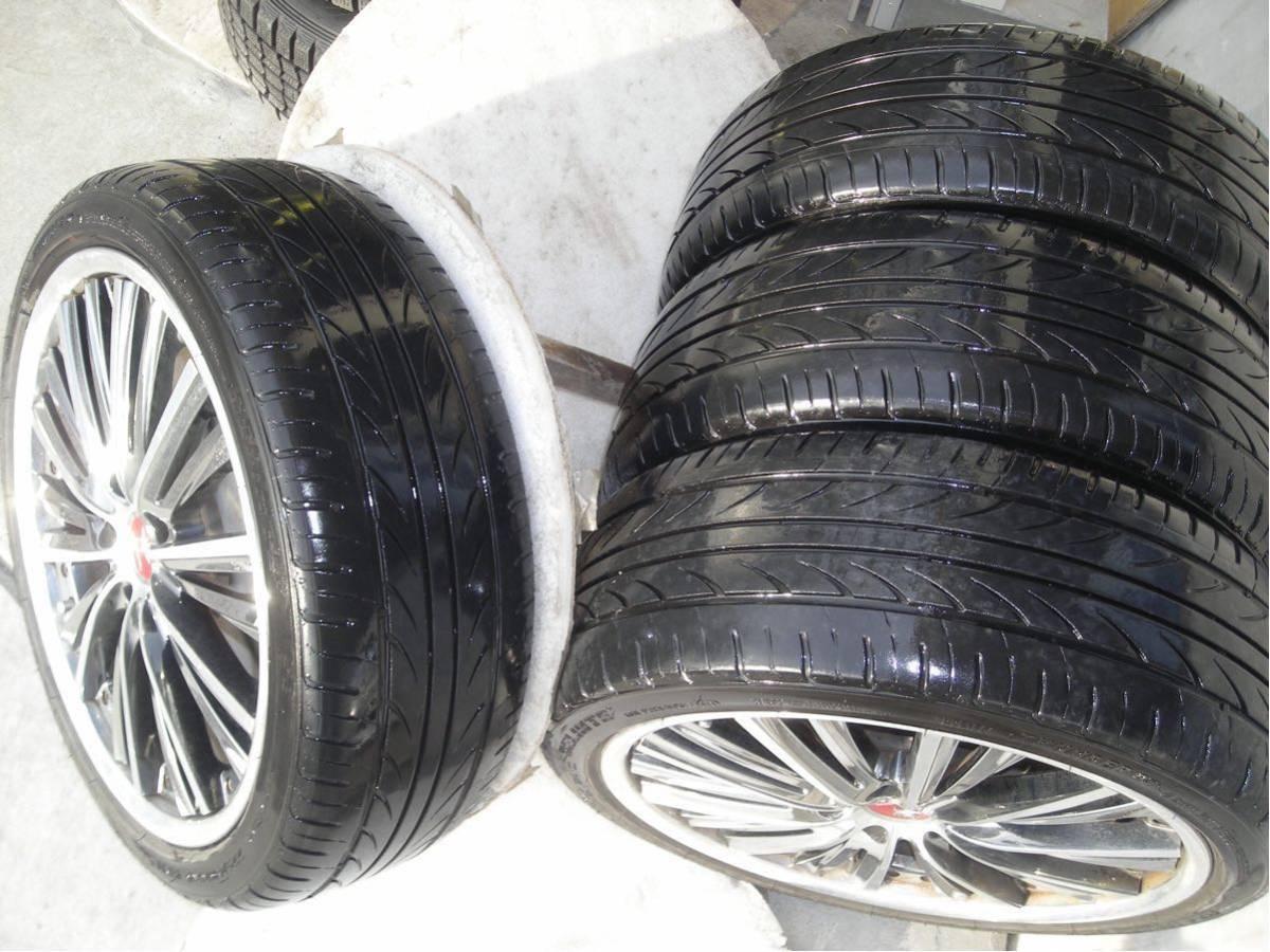 タイヤの状態/多車種に対応/お見逃しなく!