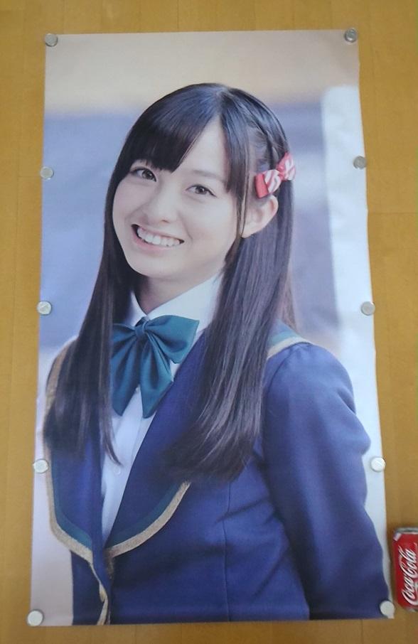 希少 ☆ 特大 ☆ ジュニア アイドル ポスター 橋本環奈 110 × 61 cm ...