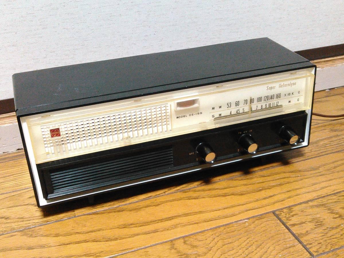 真空管ラジオ オンキョー OS-195 /中古品