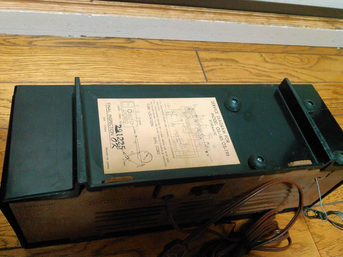 真空管ラジオ オンキョー OS-195 /中古品_画像5