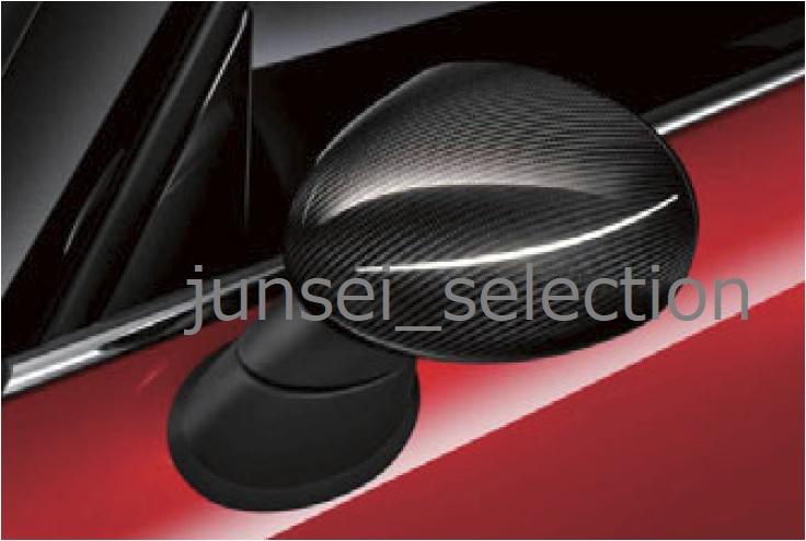 ☆純正☆BMW MINI JCW カーボン ドアミラーカバー 左右セット F56 F55 F54 F57 F60 税込即納 ONE COOPER S D SD ALL4 ミニ ミラーキャップ_装着イメージです