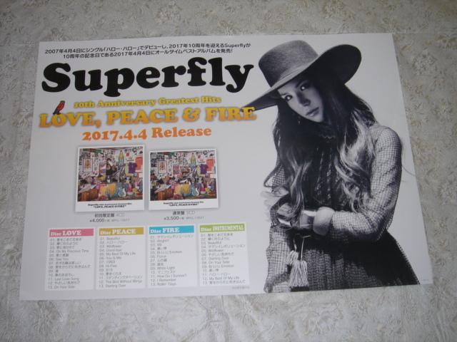 未使用!告知ポスター☆ Superfly / 「LOVE,PEACE&FIRE」☆