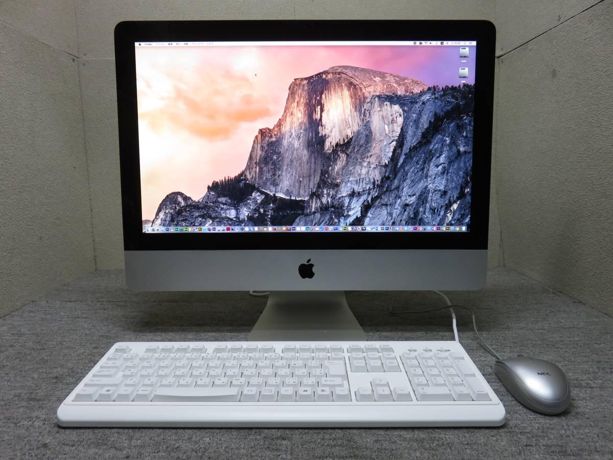 iMac A1311 Mid 2011◆21.5型◆高速 i5 / 8GB / 2000GB ★中古美品★ ダブル OS X & Wind