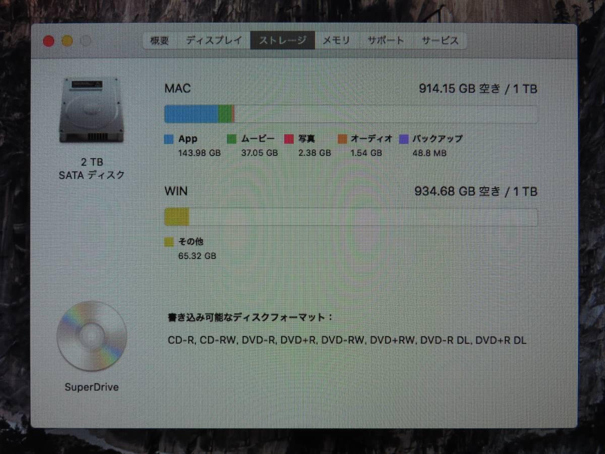 iMac A1312 ● Mid 2010● 27型 ● 高速 Core i7 /16GB / HDD 2000GB ● ダブル OS X & Windows7 ●Adobe, Mac Office版, Win Office版 付_画像9