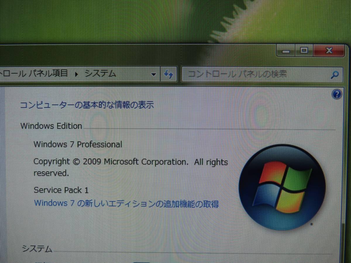 Windows7Pro & Office 2016付き