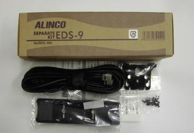 アルインコ DR-620/DR-635用セパレートキット[EDS-9]新品_画像1