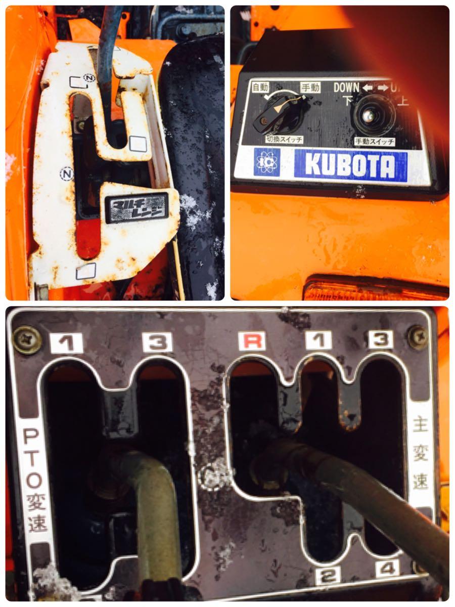 岩手 クボタ L2002-M トラクター 自動水平 ハロー付き 中古 実動 現状 売切り 【B2903801205】 BMトレーディング水沢_画像7