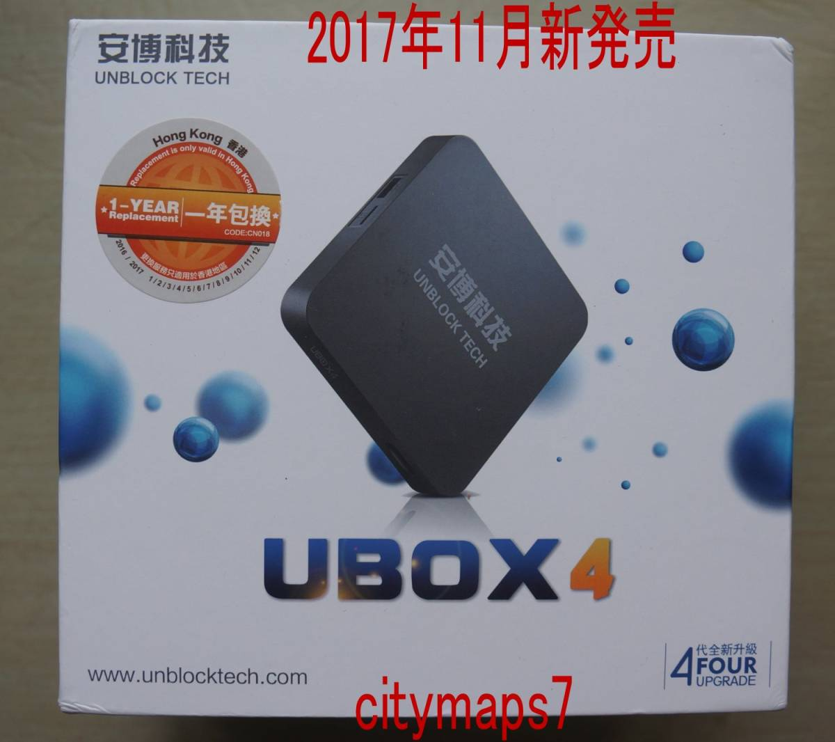 new product 2017 year 11 month UBOX 4( black )* WiFi tv tuner! Japan on intel maps russia, youtube russia, google maps russia, bing maps russia, sightseeing russia,