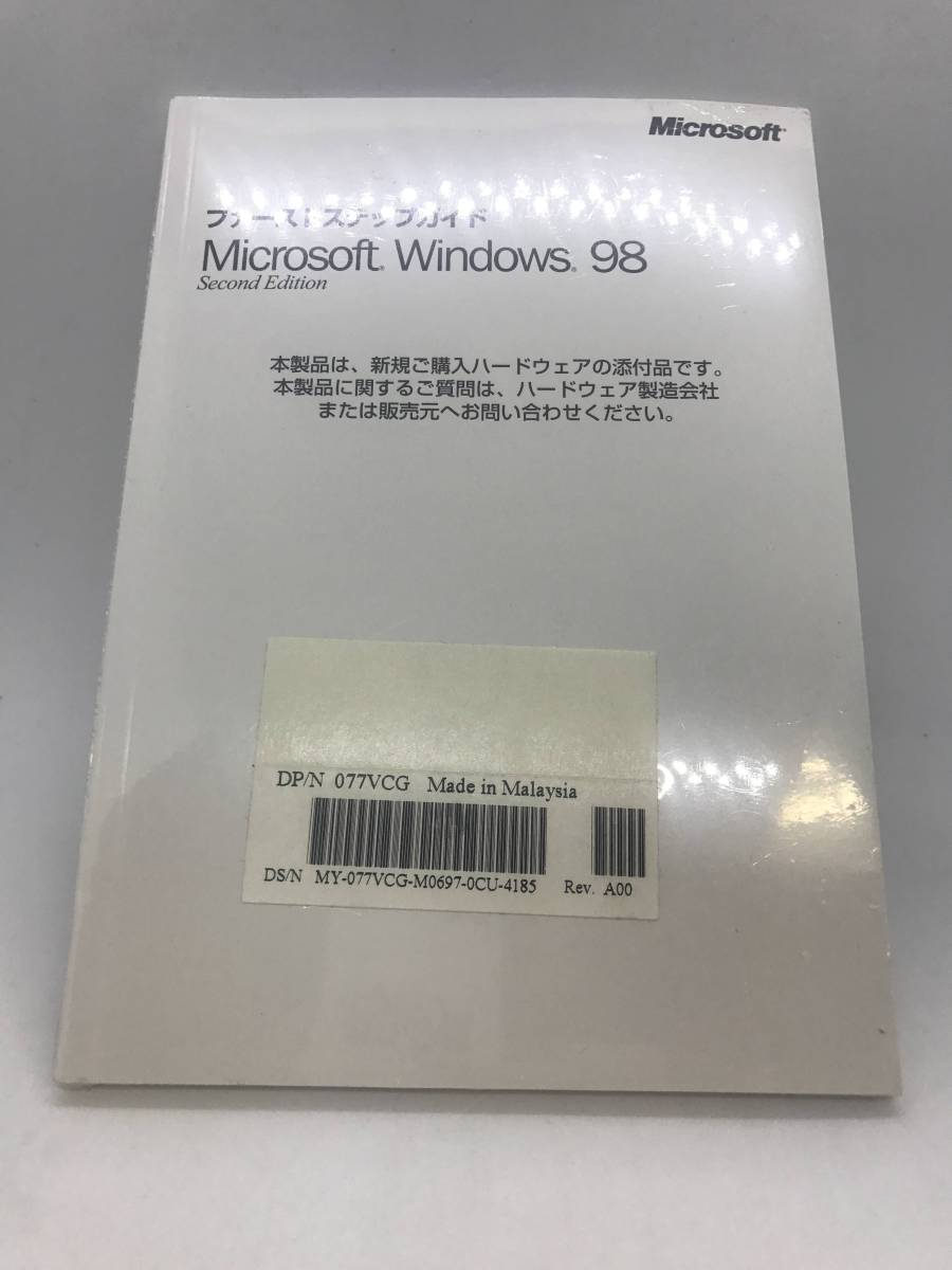 DELL product recovery CD Microsoft Windows 98 Second Edition