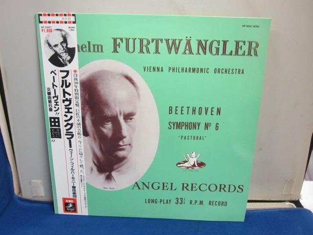 【帯付 未視聴レコード】ヴィルヘルム フルトヴェングラー ベートーヴェン 交響曲第6番 田園 WF-50007 管理424_画像1