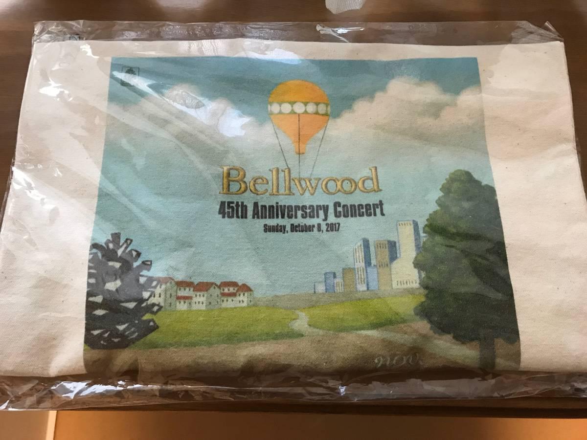 ♪ベルウッド・レコード45周年記念コンサートSS席特典トートバック 細野晴臣 はちみつぱい あがた森魚 鈴木茂