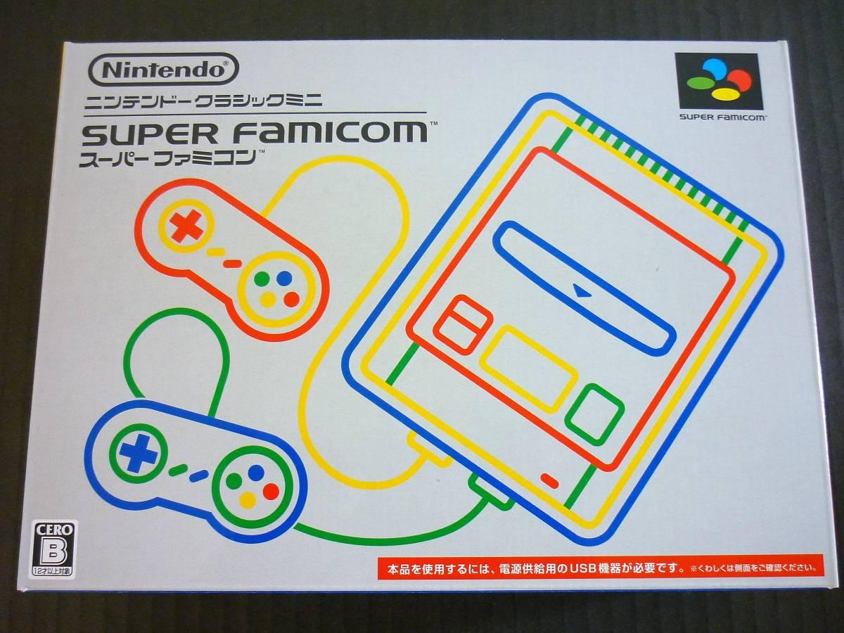 Nintendo★ニンテンドー クラシックミニ スーパーファミコン★ 本体 ★新品・未使用★S-21
