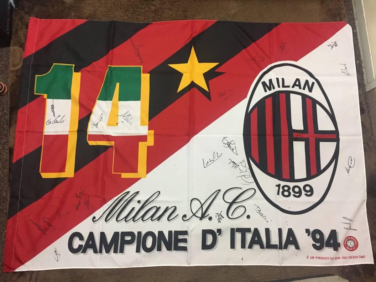 ★1994 ACミラン サイン入りフラッグ★ AC MILAN CWC  クラブワールドカップ サイン 直筆